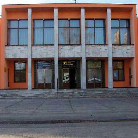 Kulturní dům Frýdek-Místek