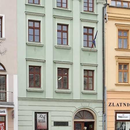 Muzeum Vysočiny Jihlava