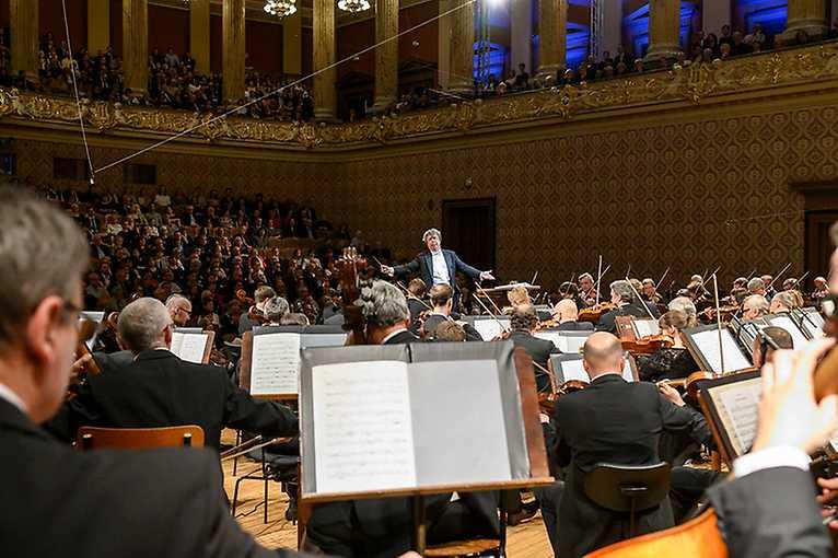 Elementary Art Schools & Czech Philharmonic