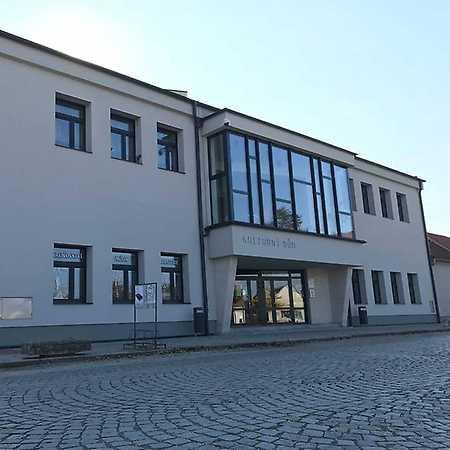Kulturní středisko Pečky