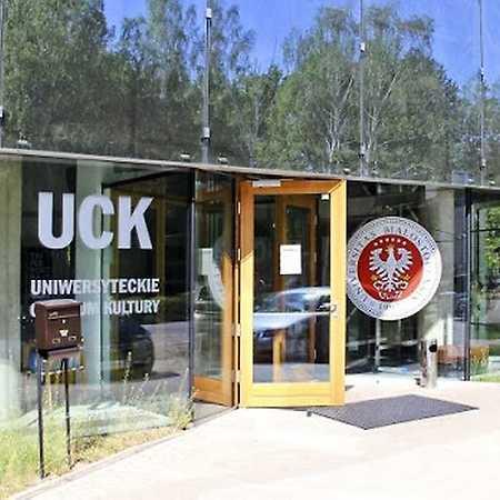 Uniwersyteckie Centrum Kultury