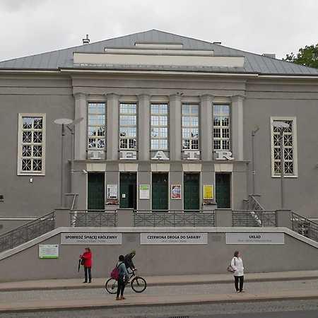 Teatr Jaracza