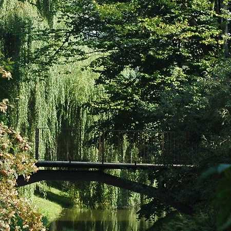 Ogród Botaniczny Uniwersytetu Marii Curie-Skłodowskiej w Lublinie