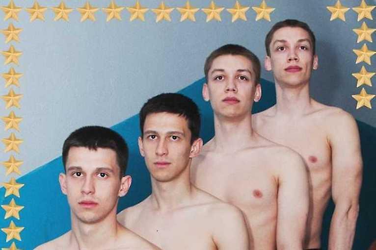 Sztuczny ból: Współczesna sztuka Ukrainy