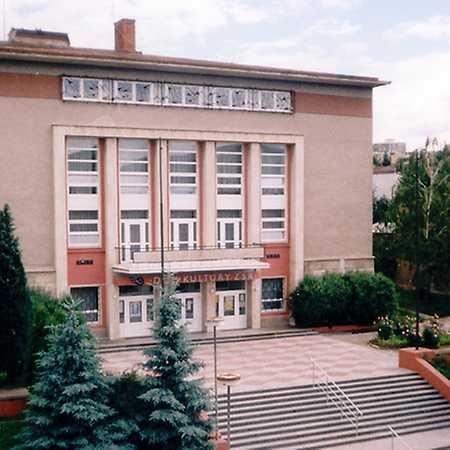 Dom kultúry ŽSR