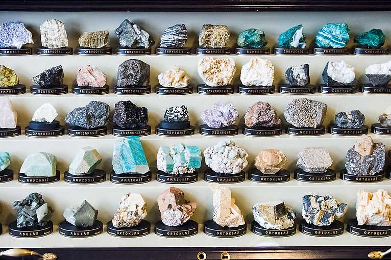 Hall of Minerals