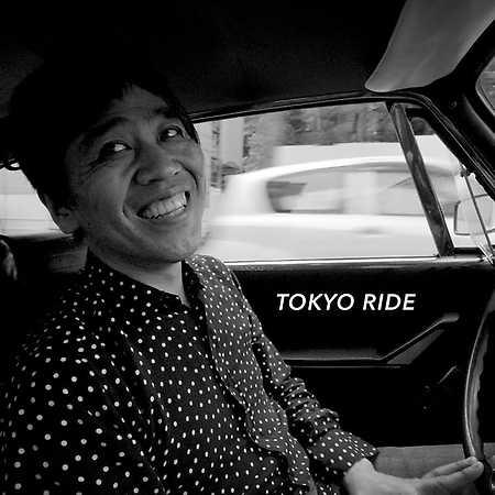 Tokyo Ride + Q&A