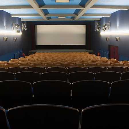 Kino Svratka