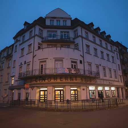 Činoherní studio města Ústí nad Labem