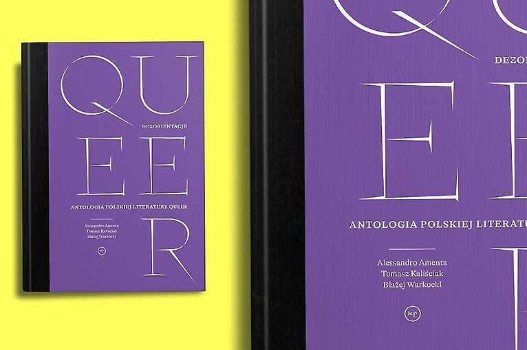 Antologia polskiej literatury queer: Premiera książki