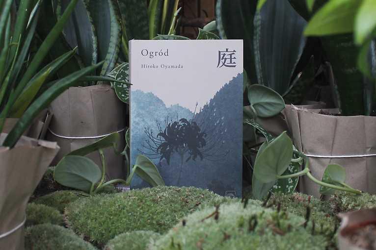 TKK Online: Hiroko Oyamada
