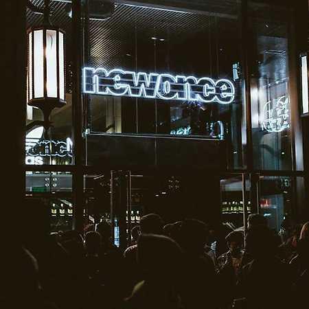 newonce.bar