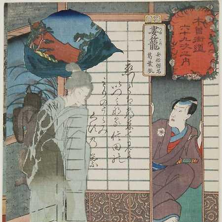 Z wizytą w teatrze kabuki
